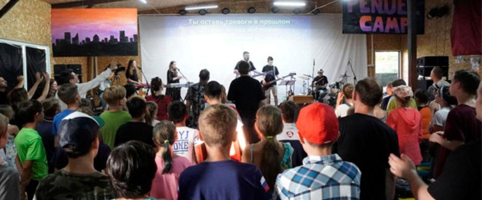 Подростки Дальнего Востока приехали на Penuelcampdv19 в Хабаровск