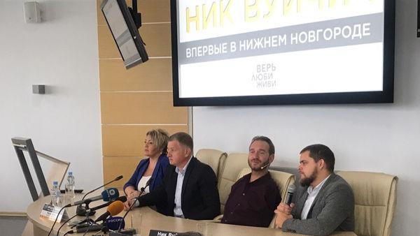 Ник Вуйчич Нижнем Новгороде вдохновлял верить в Бога и не сдаваться