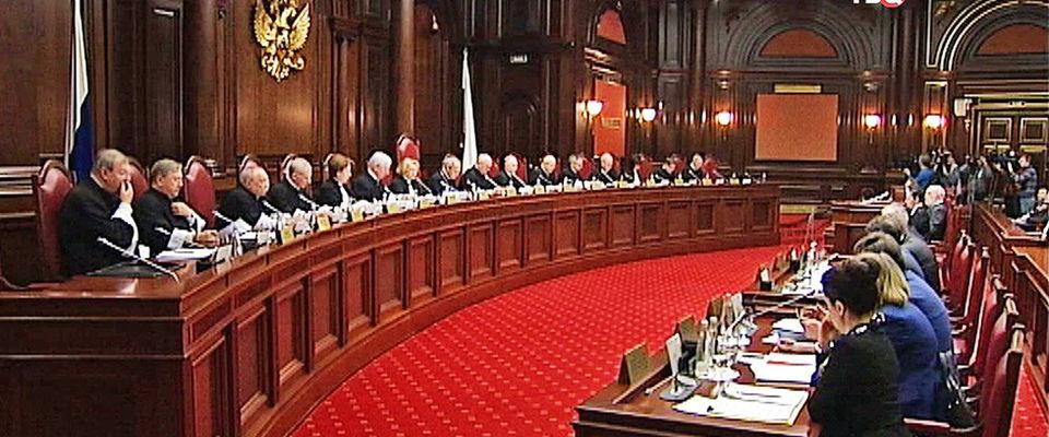 Заседание Конституционного суда РФ по обращению евангельских верующих