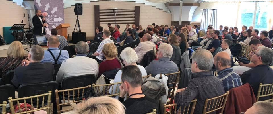 В Орле прошла ежегодная Национальная конференция «Церкви Божией»