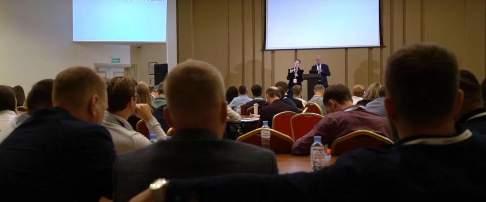 В Москве впервые состоялась конференция «Бизнес как миссия»