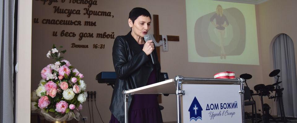 Конференцию для самарских сестёр посвятили теме целомудрия и женской добродетели