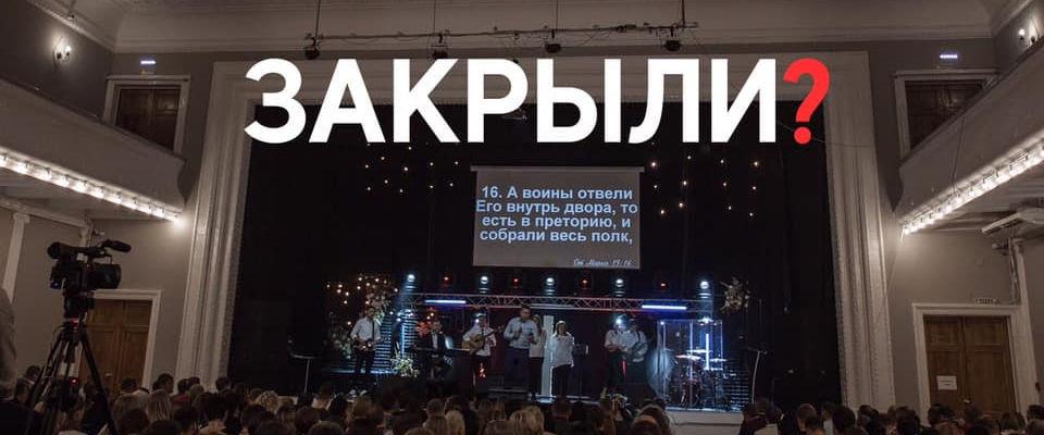 Суд запретил церкви в Нижнем Новгороде использовать здание