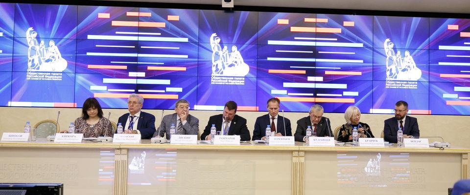 Всероссийский форум «Право. Религия. Государство» теперь будет ежегодным
