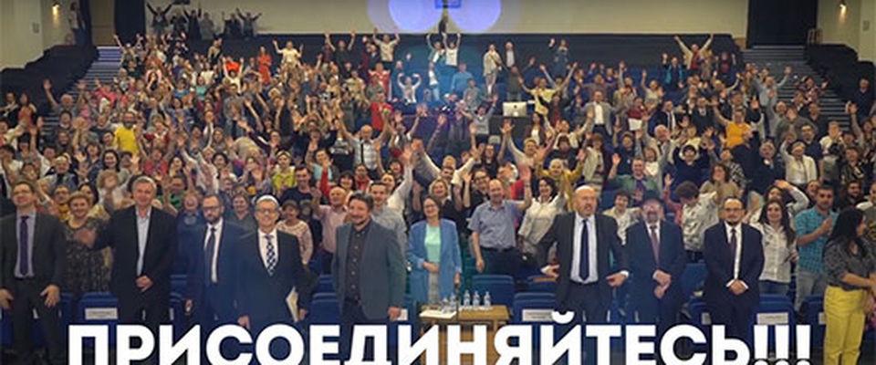 В молитвенном марафоне за Израиль примут участие 238 церквей России