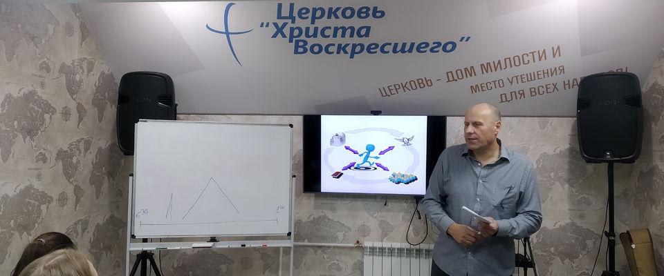 В церкви «Христа Воскресшего» прошли семинары с Романом Барановски