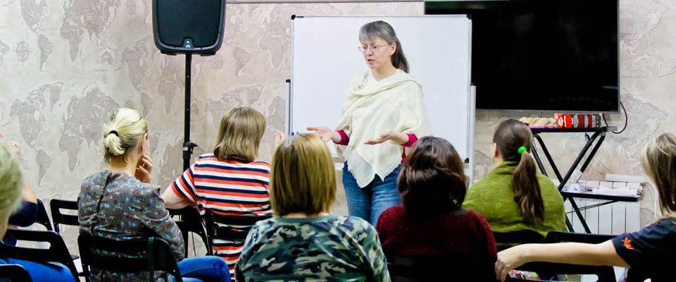 В кемеровской церкви «Христа воскресшего» прошли семинары для родителей и детских служителей