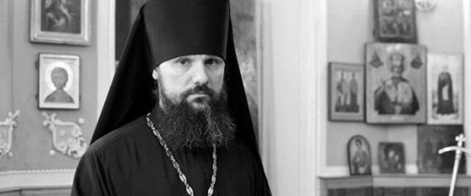 Поздравление с Рождеством Христовым и Новым годом от епископа Армавирского и Лабинского Игнатия