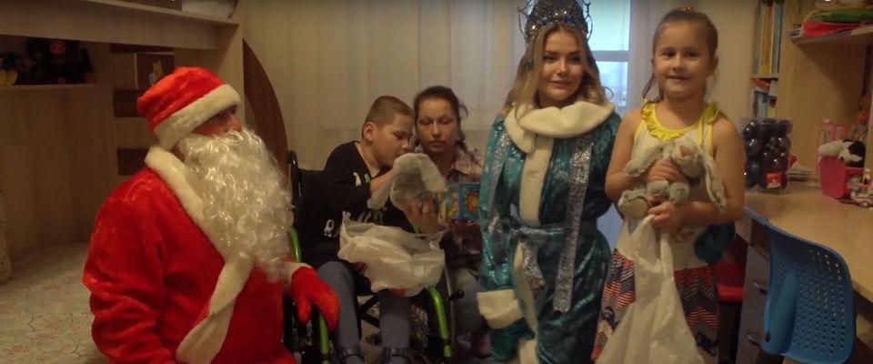 Сотрудники фонда «Дар в будущее» поздравили детей-инвалидов с Рождеством