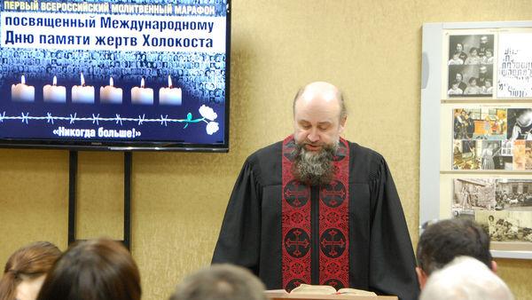 Богослужение, посвященное Дню памяти жертв Холокоста, прошло в Калуге