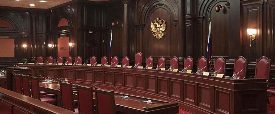 КС России подтвердил право проводить богослужения в административных зданиях