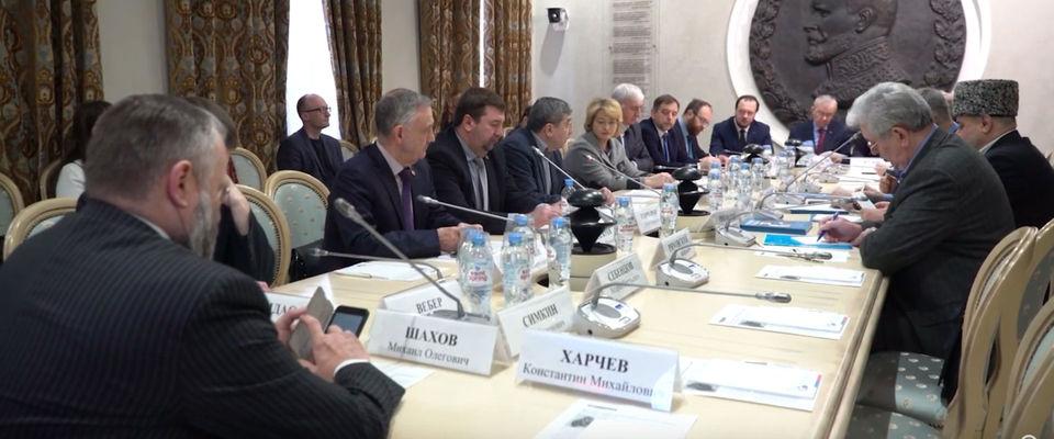 Круглый стол «О дополнительных мерах по защите прав верующих» прошёл в Общественной палате РФ