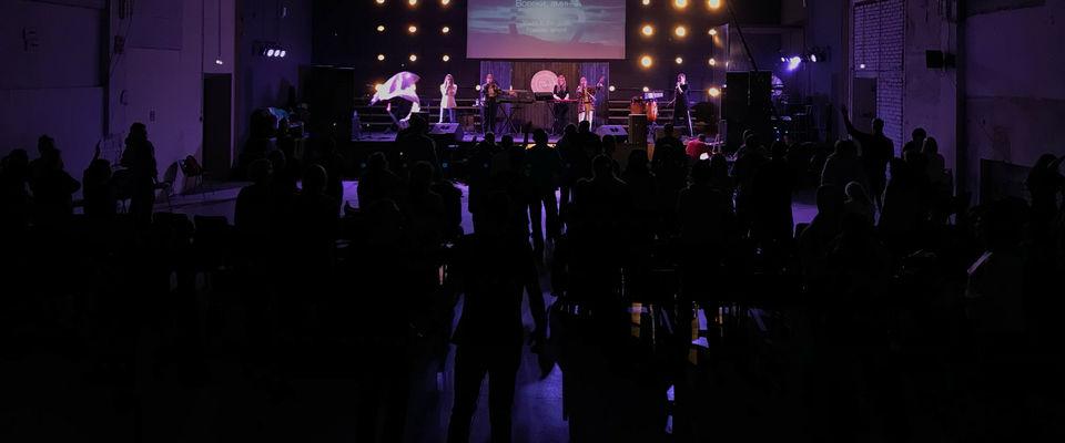 В Новосибирске состоялось молитвенное собрание Holy Spirit Night