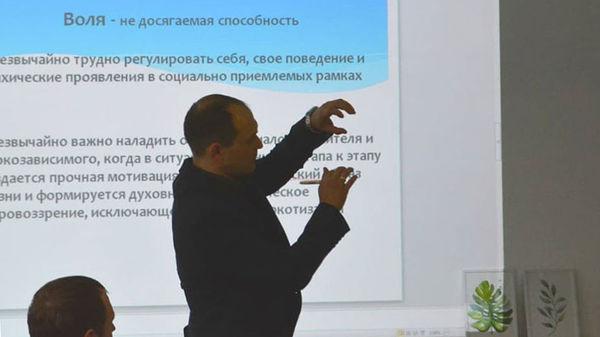 Фонд «Независимость» провёл семинары для сотрудников, работающих с наркозависимыми
