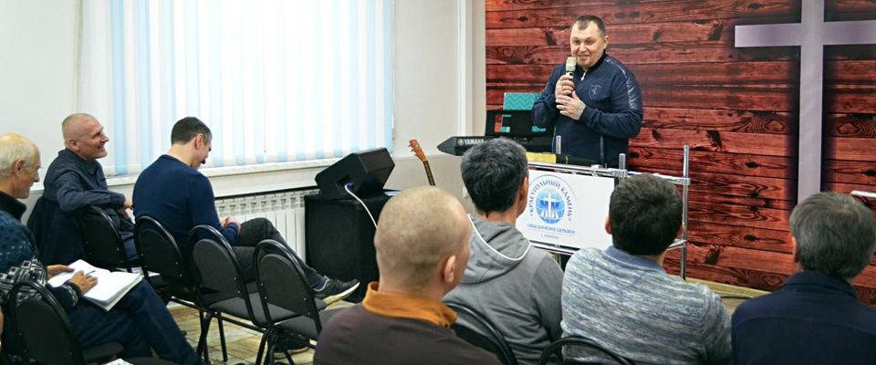 В столице Хакасии прошла тюремная конференция «Открытые двери»
